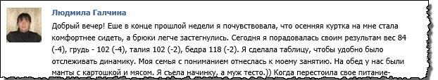 03-12-2013 16-08-34